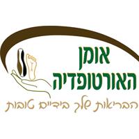אומן האורטופדיה - תמונת לוגו