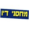 מחסני דיו - תמונת לוגו
