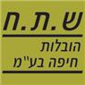 """ש.ת.ח. הובלות חיפה בע""""מ - תמונת לוגו"""