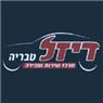 """מוסך דיזל טבריה בע""""מ - תמונת לוגו"""