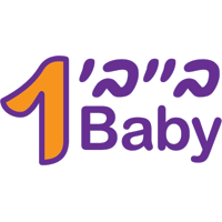 בייבי 1 Baby באשדוד