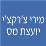 מירי צ'רקצ'י יועצת מס - תמונת לוגו