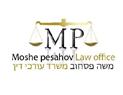 משה פסחוב - משרד עורכי דין בחדרה