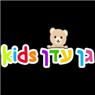 גן עדן לילדים- מתנפחים והפעלות באשדוד