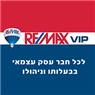 REMAX VIP - תמונת לוגו