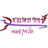 """טיולי דניאל בע""""מ"""
