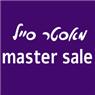 מאסטר סייל - master sale - תמונת לוגו