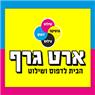 ארט גרף - תמונת לוגו