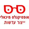 אופטיקגלאס מיכאלי -ייצור עדשות בתל אביב
