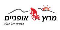 מרוץ אופניים