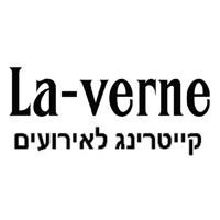 לה - ורנה הפקות אירועים
