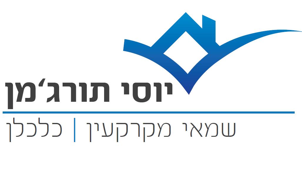 יוסי תורג'מן שמאי מקרקעין