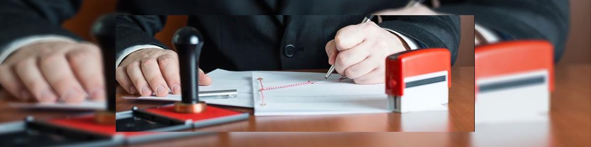 סיון שחר - משרד עורכי דין - תמונה ראשית