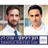 דנוך - ריביצקי  משרד עורכי דין