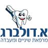 א.דולברג - תמונת לוגו
