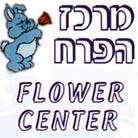 מרכז הפרח