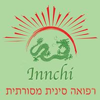 אינה גרינברג - innchi