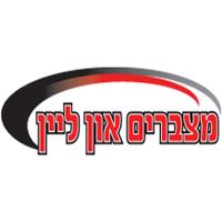 מצברים און ליין - תמונת לוגו