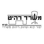 """משרד רהיט בע""""מ - תמונת לוגו"""