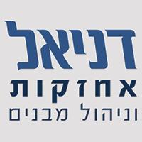 דניאל קבלן ראשי מבנים