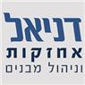 דניאל אחזקות וניהול מבנים - תמונת לוגו