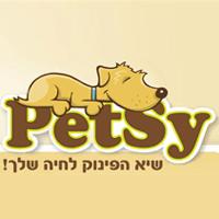 פטסי- Petsy