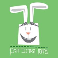 מחסן תחפושות ותלבושות הארנב הלבן
