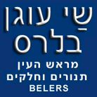 שי עוגן בלרס- לוגו