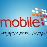 מובייל פלוס mobile plus - תמונת לוגו