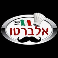 פיצה אלברטו