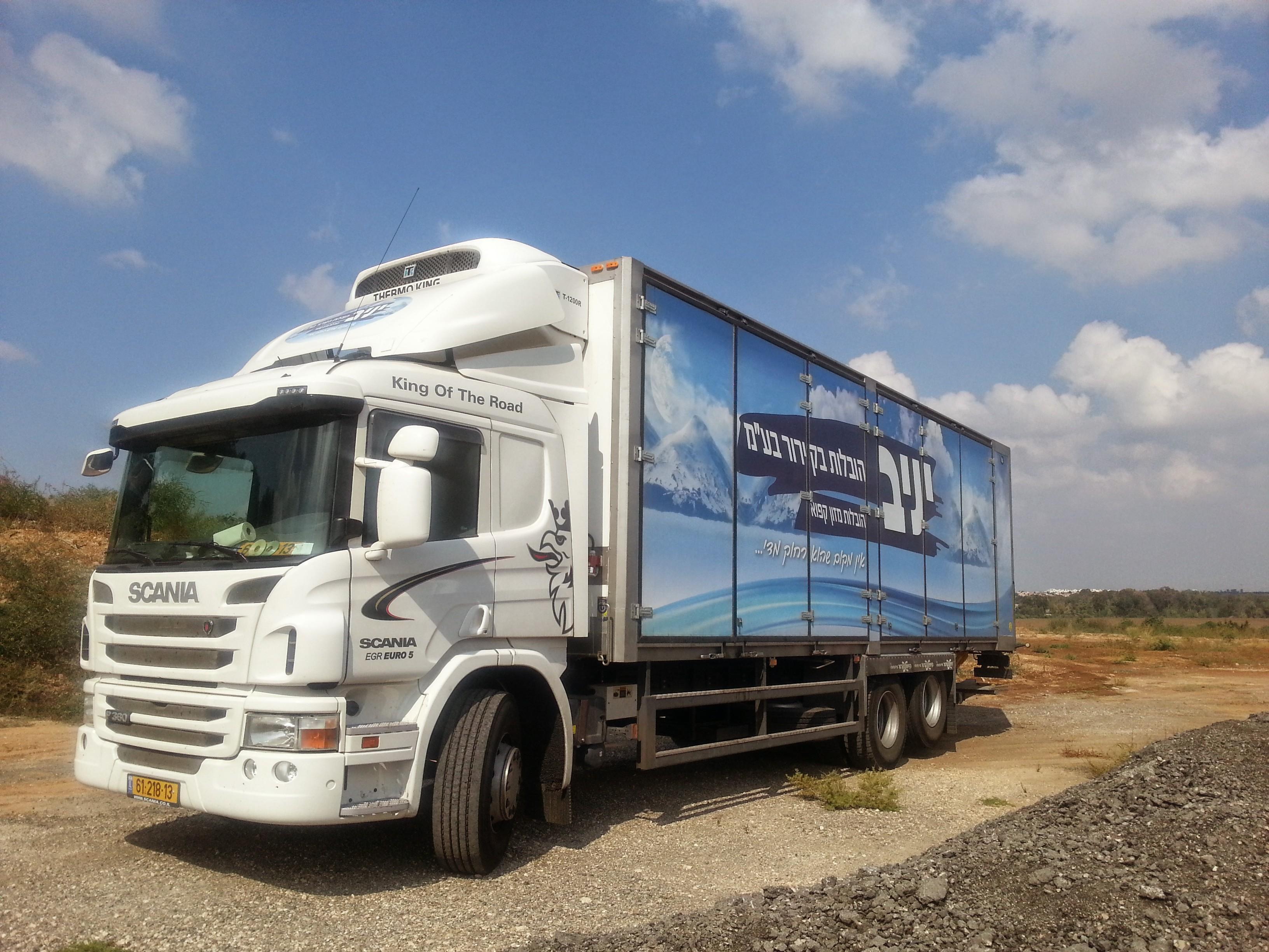 צי משאיות קירור