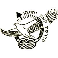 מדרשת קשת יהונתן