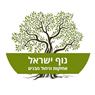 נוף ישראל אחזקות וניהול מבנים בבאר שבע