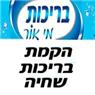 בריכות מי-אור - תמונת לוגו