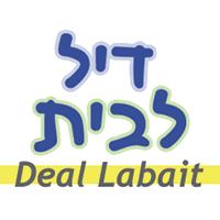 דיל לבית-Deal Labait בבת ים