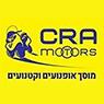 Cra - Motors