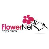 FlowerNet פרחים בקליק