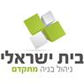 בית ישראלי אדריכלות וניהול פרויקטים בקרית טבעון