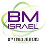 בי אם ישראל במזכרת בתיה