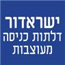 ישראדור - דלתות כניסה מעוצבות - תמונת לוגו