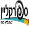 """ספרקליין צנרת לחץ (אבי) בע""""מ בתל אביב"""