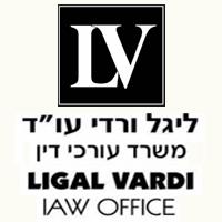 עורכת דין ורדי ליגל
