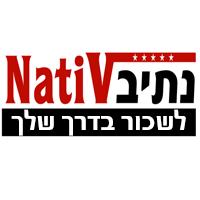 נתיב - השכרת רכב לצעירים וחדשים בירושלים