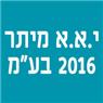 """י.א.א מיתר 2016 בע""""מ - תמונת לוגו"""
