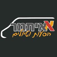 א. איתמר אוטובוסים ומיניבוסים להסעות וטיולים באשדוד