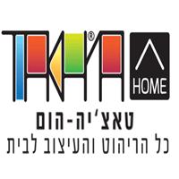 טאצ'יה- הום tachya home