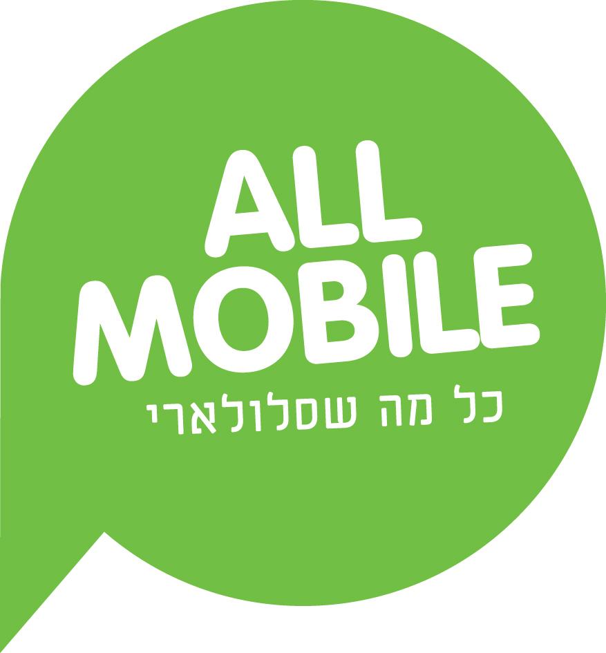 חנות טלפונים אול מובייל ירושלים