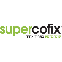 super cofix בחדרה