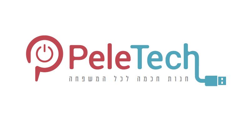 פלאטק PeleTech