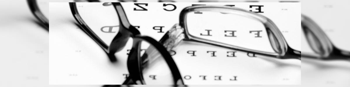 אופטיקה עיניים - תמונה ראשית